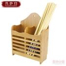 筷籠風沙渡放筷子筒收納壁掛式竹筷籠子家用多功能簡約瀝水創意免打孔 店慶降價