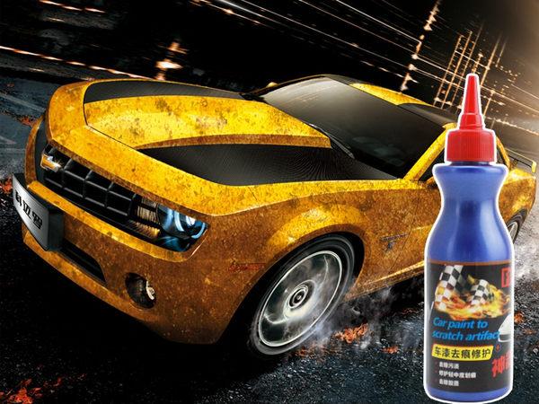 【去痕修護劑】汽車用刮傷修復漆 機車補車漆 補漆筆 去污劑 輕度刮痕修補神器 殘膠鳥糞