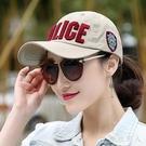 帽子女韓版潮棒球帽女士遮臉百搭時尚鴨舌帽男春秋街頭潮人太陽帽 LJ8334【極致男人】