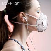 Travellight N95防霧霾口罩 PM2.5 口罩 5片裝