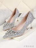 流行高跟鞋 水鉆婚鞋女春新款尖頭亮片高跟鞋細跟伴娘婚紗新娘鞋銀色單鞋 米蘭潮鞋館