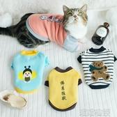 貓咪衣服-貓咪衣服秋冬裝加厚保暖狗狗泰迪衣服奶貓幼貓冬季可愛防掉毛寵物  喵喵物語