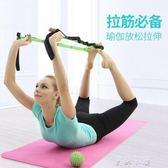 瑜伽拉筋伸展帶空中瑜伽用品輔具拉伸帶力量訓練瑜伽帶【米娜小鋪】