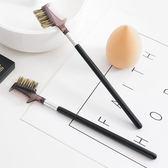 實木兩用帶眉梳睫毛刷初學者彩妝工具刷子化妝刷眉刷眼影刷眉毛刷─預購CH5441