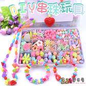 兒童益智DIY串珠玩具 手工編織女孩穿珠玩具-321寶貝屋