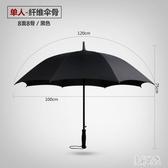 雨傘 長柄可定制印字廣告傘訂做大號logo晴雨兩用雙人男女 zh5619【歐爸生活館】