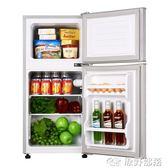 迷你雙門小冰箱 家用冰箱小型冷藏冷凍宿舍電冰箱雙門租房家用三門冰箱 JD 原野部落