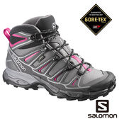 Salomon 女 X ULTRA 2 GTX 中筒登山鞋-底特律藍/公路灰/桃紅 【GO WILD】