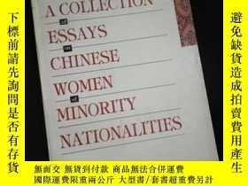 二手書博民逛書店A罕見Collection of Essays on Chnese Women of Minority Natio