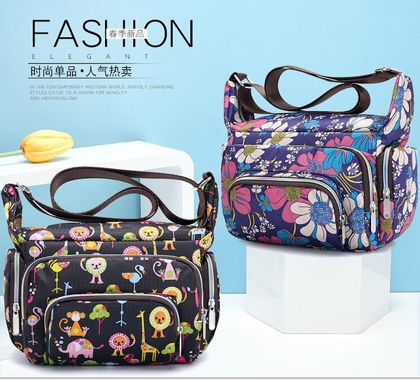 小包包2020韓版新款休閒尼龍斜背包單肩帆布包斜跨中年牛津布女包 向日葵