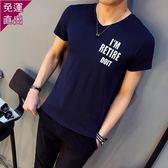 短袖T恤 夏裝男裝字母正韓修身印花男生V領大碼雞心領男士短袖t恤半袖【快速出貨】