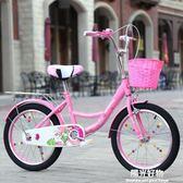 兒童自行車6-7-8-9-10-12歲童車女孩20寸18/22寸小學生單車 NMS陽光好物