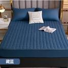 現貨快出 單件夾棉雙人床包藏藍 隔尿防水...
