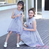 親子裝 母女裝 條紋裙子 2019新款 家庭裝 裙裝 兒童洋裝