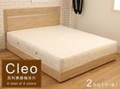 【多瓦娜】MIT克利奧二件式臥室組合(床片+床底)/雙人5尺-15048P-2