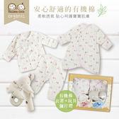 台灣製造DL有機棉蝴蝶衣玩具彌月禮 (防抓護手款) 有機棉嬰兒服 新生兒服【A70029】