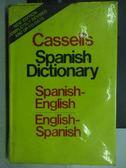 ~書寶 書T2 /字典_ZIT ~Spanish dictionary_ 民69