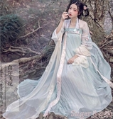 漢服漢服女中國風學生古裝超仙齊胸襦裙套裝冬季過年古風飄逸仙氣秋冬 春季上新