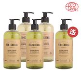 Fer à Cheval 法拉夏 經典馬賽皂液4+1入組【BG Shop】馬賽皂液x5
