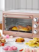 小型烤箱電烤箱家用烘焙小型多功能全自動小蛋糕面包30升大容量電烤箱家 潮流衣舍