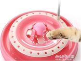 瘋狂桔子 益智貓咪圓盤瓦楞紙圓球貓抓板玩具 帶兔毛鼠貓咪磨爪  朵拉朵衣櫥