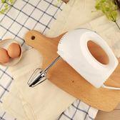 電動打蛋器做蛋糕的工具打蛋器和面攪拌電動家用迷你小型烘焙打發WY 萬聖節