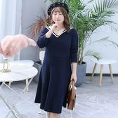中大尺碼~氣質V領學院風長袖連衣裙(XL~4XL)