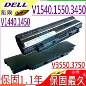 DELL 電池(保固最久)-戴爾 Vostro 3450,3550,3555,3750,1440,1450,1540,1550,J1KND, 04YRJH ,W7H3N