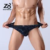 Z8莫代爾男士內褲男三角褲青年男生中腰吸濕速幹個性運動版褲衩男 全館免運六折