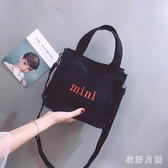 超火包包女2019夏季新款小眾設計寬帶單肩斜挎手提帆布包 DR27927【衣好月圓】