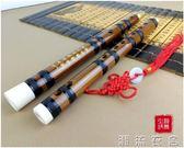 笛子樂器 初學成人零基礎/學生橫笛兒童兩節F調小G調精制專業竹笛YXS  潮流衣舍