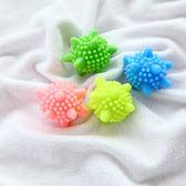 30個洗衣球去污防纏繞搓衣服神器球韓國洗衣機衣物魔力清潔球家用