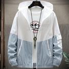 潮流外套潮牌上衣 男外套時尚韓版外套 秋季休閑薄款冰絲夾克外套 日系男生外套 簡約男士外套