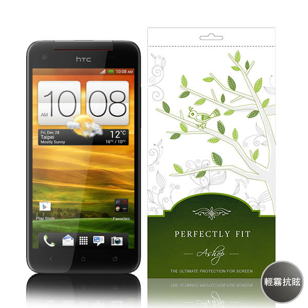 【A Shop】 Real Stuff 系列Screen Protector HTC BUTTERFLY 輕霧抗眩保護貼(正)-ASP007-AA-HB
