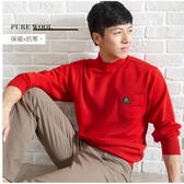 【大盤大】(N3-828) 鮮紅 100%純羊毛 套頭 圓領毛衣 高領毛衣 彈性 口袋 正式 春節送禮 年節 實穿