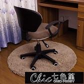 快速出貨 圓形墊-羽起 電腦椅地墊臥室家用電腦椅臥室墊子轉椅地墊圓形地墊 【全館免運】
