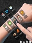 多功能手錶男防水潮流酷運動智能智慧韓版簡約鬧鐘手環中學生電子錶女 自由角落