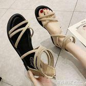 鞋子女新款夏季涼鞋仙女風晚晚鞋平底韓版百搭網紅配裙子的鞋 英賽爾