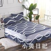 床裙單件床罩三件套床單床笠床蓋席夢思床墊保護套防滑1.5m1.8米 js5754『小美日記』