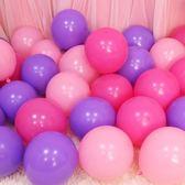 婚禮結婚房布置氣球兒童生日派對氣球裝飾用品加厚亞光氣球100個 韓趣優品☌