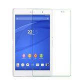 索尼 Xperia Z3 Tablet Compact 8.0吋 玻璃貼 鋼化保護貼 螢幕保護貼 防爆鋼化膜 索尼 z3 平板保護貼