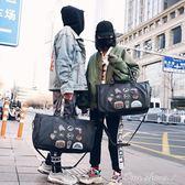 韓版大容量旅行袋手提旅行包可裝衣服的包包行李包女防水旅游包女one shoes