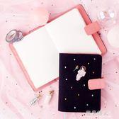 夜光晚安宇宙手帳本a6自填日程效率本計劃本精緻刺繡筆記本 完美情人精品館