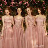 禮服女生日派對連身裙聚會小禮服  創想數位igo