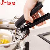 多功能不銹鋼取碗夾夾碗器防燙碗碟夾提盤器夾防滑 取盤夾子 芥末原創