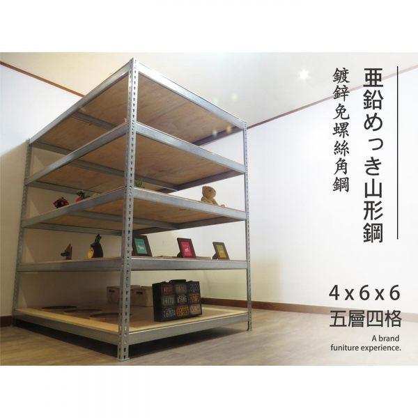 ♞空間特工♞ 組合式層架(您設計~我接單~尺寸多)工作櫃/高低櫃/斗櫃/防鏽/鍍鋅免螺絲角鋼