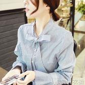 韓版百搭條紋蝴蝶結繫帶長袖襯衫女襯衣 MOON衣櫥