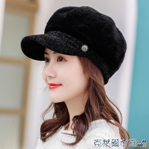 毛帽 帽子女冬天加絨加厚中老年保暖護耳鴨舌帽針帽兔毛帽毛線帽女冬帽 快速出貨