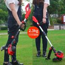小型電動家用插電式草坪修剪除草機帶支撐輪...