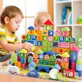 積木-積木益智力玩具3-6周歲5女孩寶寶1-2歲男孩木頭拼裝早教4-奇幻樂園